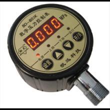 供应啤酒设备专用  数字压力反控制表BD-803K