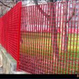 供应济南钢格板围栏