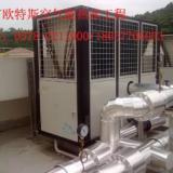 供应温州空气源热水器供应商_温州空气源热水器价格