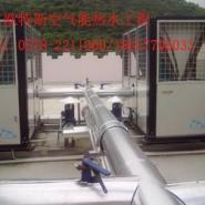 北京空气能热水超低温机组图片