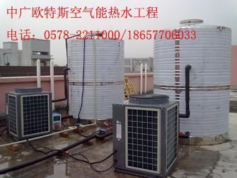 供应丽水空气能热水器维修保养
