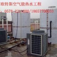 丽水空气能热水器维修保养图片