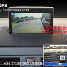 供应沃尔沃XC90导航专用DVD导航