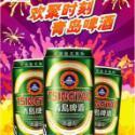 青岛啤酒11度600ml批发价图片