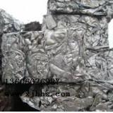 供应福建厦门废金属回收厂