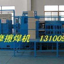 供应:400吨摩擦焊机——国内最大!