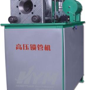 油井油田矿山工程建筑机械用锁管机图片