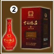 酱香型白酒古镇怀庄酒图片