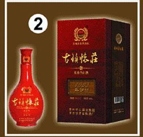 古镇怀庄酒茅台镇生产图片