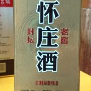 怀庄酱香型封坛5年陈酿酒图片