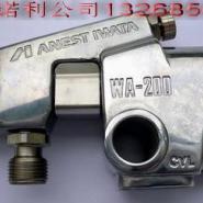 高雾化原装岩田喷枪WA200图片