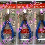 日本三山牌AP125GS图片