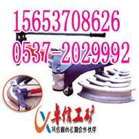 供应生产SWG系列手动液压弯管机销售规格齐全图片