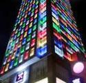 重庆喜百年酒店电话_4008899578_预订_房价_价格_预定