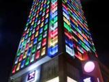 重庆喜百年酒店图片