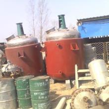 低价处理全新库存3-10吨不锈钢,搪瓷反应釜,二手化工设备批发