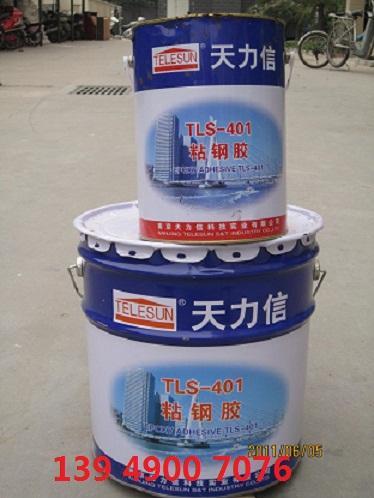 供应河南工业煤电厂房加固粘钢胶