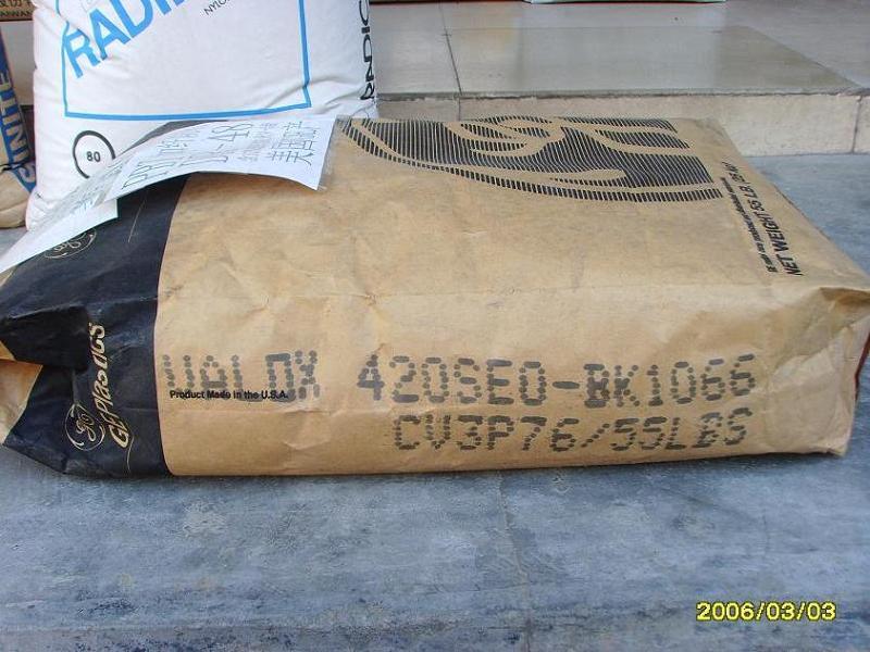 供应PBT现货15吨4115-104F台湾长春