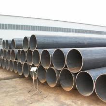 供应20号低中压锅炉钢管
