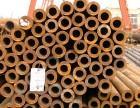 供应高品质无缝钢管天津巨石化