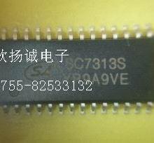 供应音频IC SC7313S 优势 价格