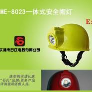 带灯的安全帽图片
