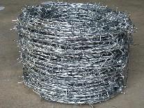 供应优质镀锌刺绳找襄樊鑫宏盛筛网公司15971100097