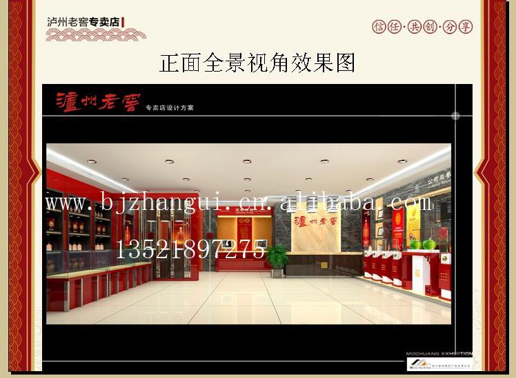 供应北京红酒道具