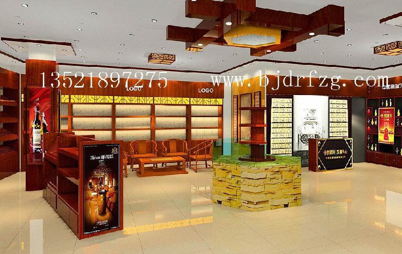供应烟酒展柜,红酒柜展柜,设计店面装修;红酒,白酒价格,展柜价格
