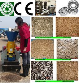 供应稻壳颗粒机麦糠颗粒机