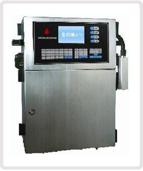供应饮料喷码机食品喷码机