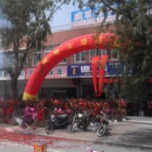 广东环保乳胶漆厂家招商免费加盟十大油漆涂料批发