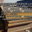 沙钢宽厚板无锡沙铁规格齐全价格优图片