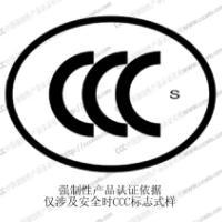 南京市水文仪器产品许可证