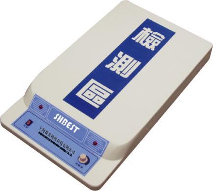 供应台式检针机台版式检针器报价