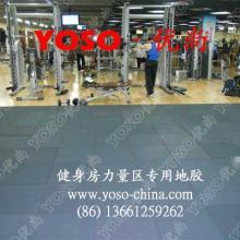 环保型健身房地板,健身房专业地胶垫,健身房专业运动地胶环保型PV