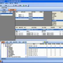 供应电力最新2013送变电定额概预算软件批发