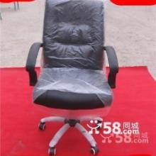 供应北京转椅老板台折叠椅电脑椅销售中