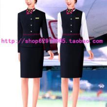 供应上海航空服-航空学校服-航空表演服-航空空姐服-订做航空服