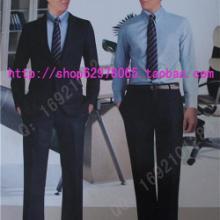 供应男式西装订做/量身定做男士高档西装/商务西装/北京西装