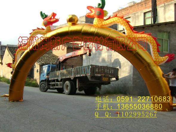 供应福州拱门定做@福州彩虹拱门厂家@福州双龙拱门@福州拱门加工厂