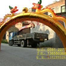 供应福州拱门定做@福州彩虹拱门厂家@福州双龙拱门@福州拱门加工厂图片