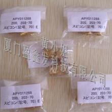 供应台湾金器MINDMAN气缸气缸