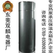 400L不锈钢热泵承压水箱图片