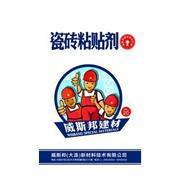 供应专利产品瓷砖粘结剂瓷砖胶泥大连营口丹东销售范围覆盖全国