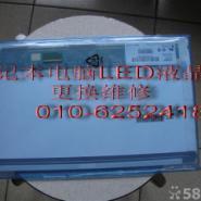笔记本液晶屏维修换笔记本屏幕价格图片