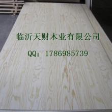 临沂供应CARBP2环保松木贴面胶合板松木15批发