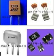供应陶瓷晶振、防振晶振、陶瓷晶体、陶瓷谐振器、陶瓷晶体
