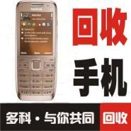 回收HTCg13/a510e手机图片