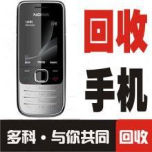 供应华为U8650手机回收/华为U8650手机回收批发